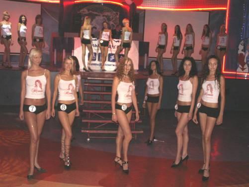 Братск ночные клубы клубы по грэпплингу москва