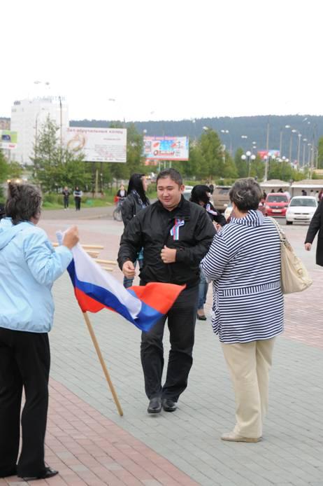 российский флаг википедия